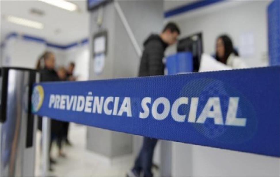 Receita informa que é possível retificar a Guia da Previdência Social no eCAC